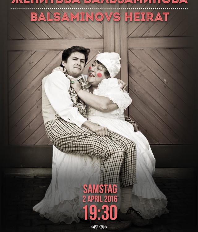 balsaminow_plakat