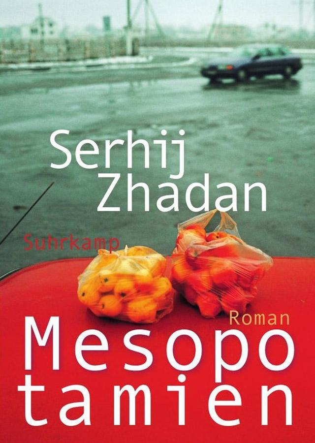 zhadan_poster