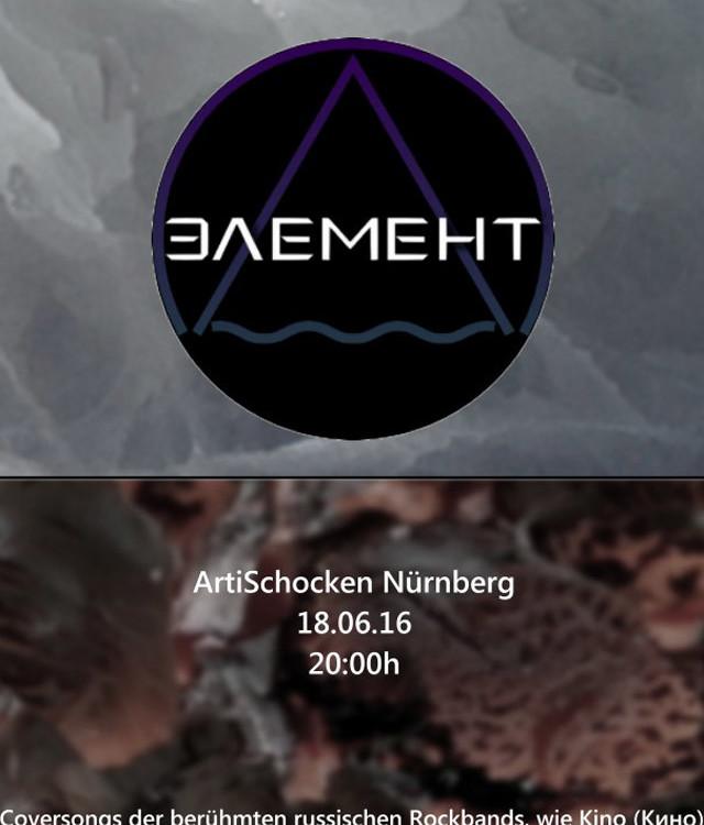 element_bild